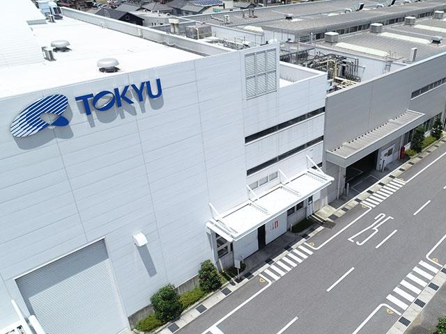本社工場(南側上空より撮影)